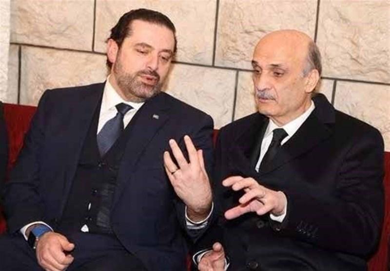لبنان، وقتی جعجع از متحد خود عبور می نماید