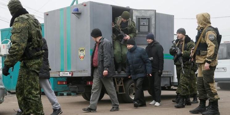 شروع تبادل زندانی بزرگ بین روسیه و اوکراین در دونباس