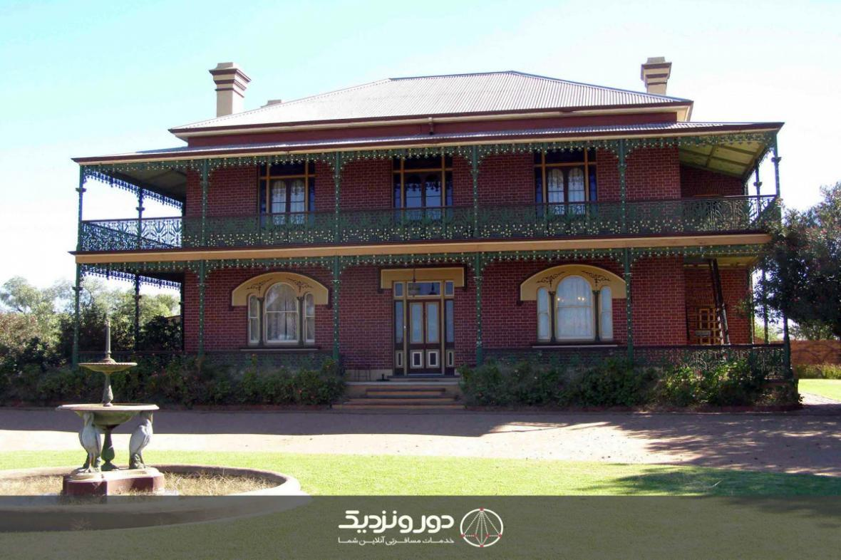 خانه ای تسخیر شده در استرالیا
