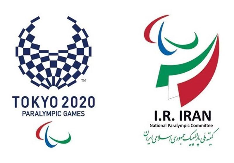برگزاری چهارمین کارگاه آموزشی سرپرستان و مربیان اعزامی به المپیک 2020