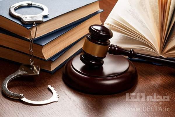 منظور از دادگاه کیفری دو چیست؟