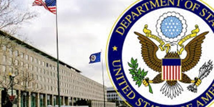 بعضی کارکنان وزارت خارجه آمریکا به کرونا مبتلا شده اند