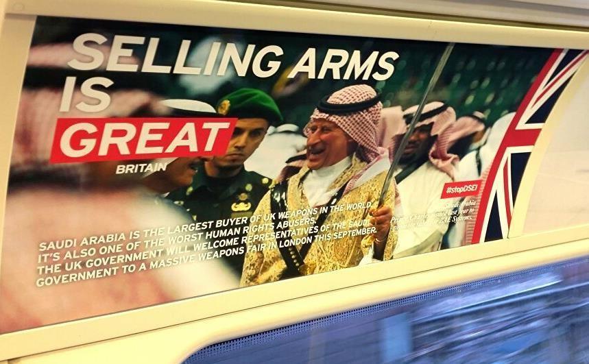 سود کلان انگلیس از فروش تسلیحات نظامی به عربستان