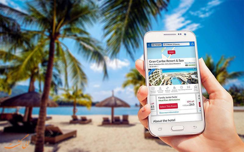 اپلیکیشن های کاربردی برای سفر به چین