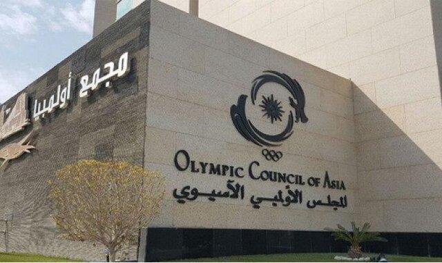 درخواست میزبانی عربستان برای بازی های آسیایی 2030