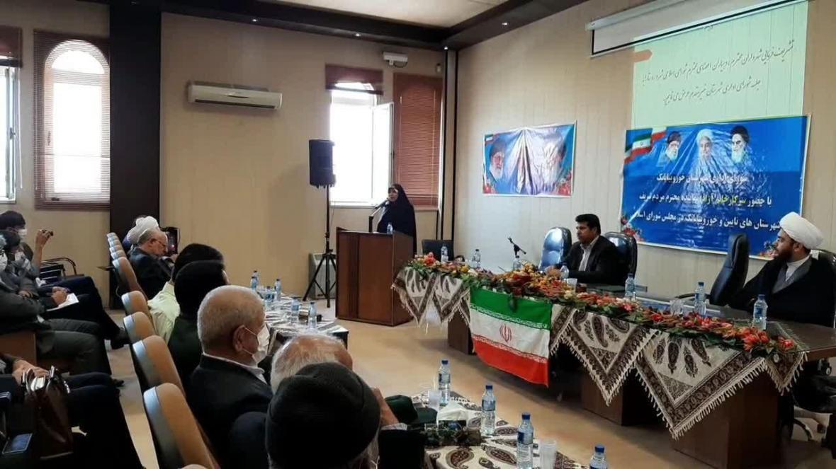 خبرنگاران نماینده مجلس: خور و بیابانک از زیر ساخت های توسعه محروم است