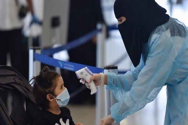 4 هزار و 267 نفر دیگر در عربستان کرونا گرفتند