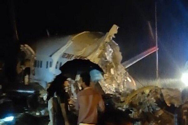 یک فروند هواپیمای مسافربری هند سقوط کرد