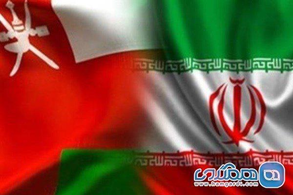 دو برابر شدن تبادل توریست میان ایران و عمان در سال گذشته