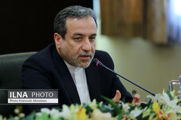بسته شدن مرزهای ایران و ارمنستان