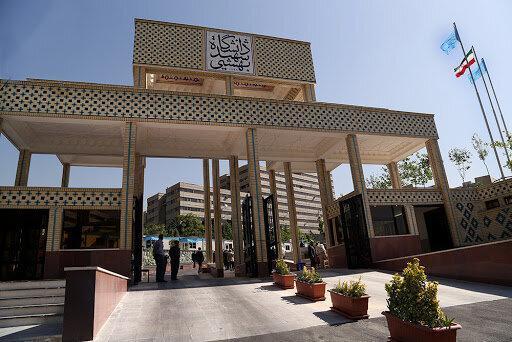 دانشگاه بهشتی پذیرش جدید دانشجویان در خوابگاه ها را ممنوع نمود