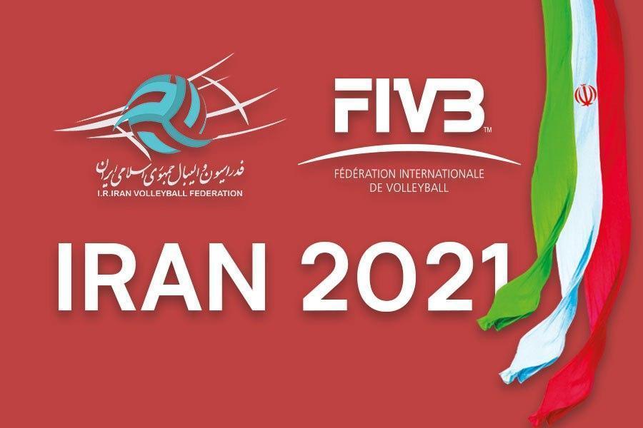 ایران میزبان دو رویداد مهم والیبال جهان در سال 2021 شد