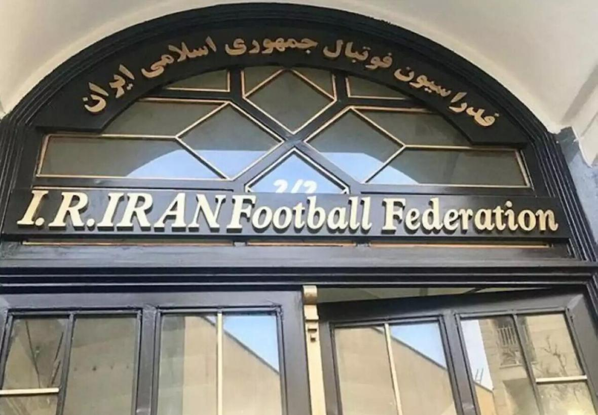 خبرنگاران زمان برگزاری مجمع عمومی فدراسیون فوتبال تعیین شد