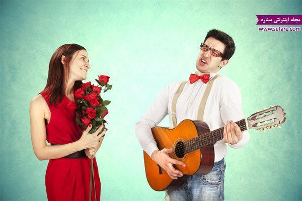 معیارهای درست در انتخاب همسر چیست؟
