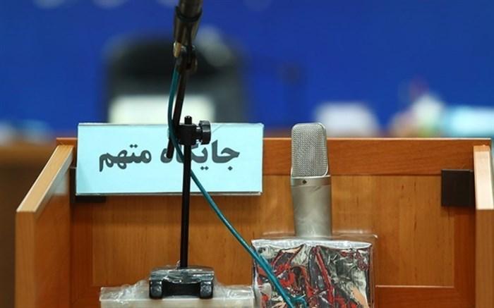 سومین جلسه دادگاه رسیدگی به اتهامات رئیس اسبق سازمان خصوصی سازی برگزار گردید