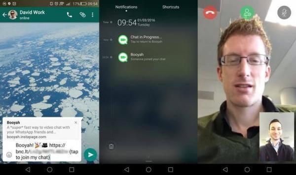 تماس صوتی و تصویری واتس اپ با نسخه دسکتاپ