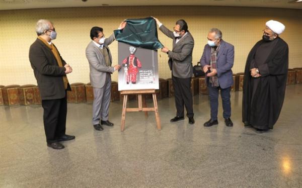 پوستر نمایشگاه عکس جشنواره نمایش عروسکی رونمایی شد