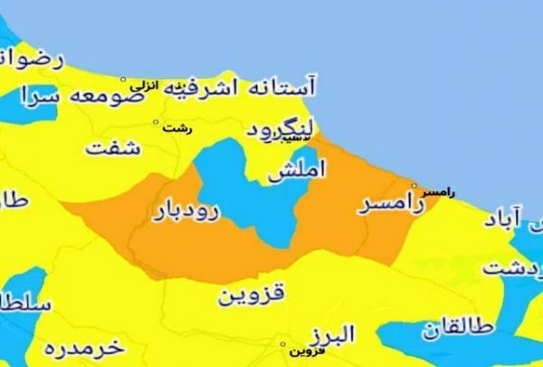 شهرهای ممنوعه برای سفر در استان گیلان