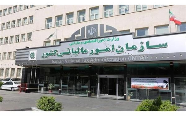 اجرای سامانه مودیان و پایانه های فروشگاهی از اردیبهشت 1400