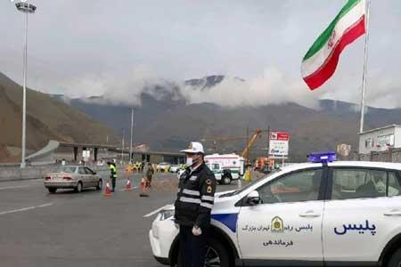 سفرهای بین شهری تهران در تعطیلات عید فطر ممنوع است