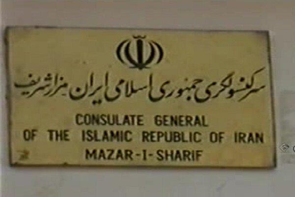 ایران، ترکیه و پاکستان کنسولگری های خود در بلخ را بستند