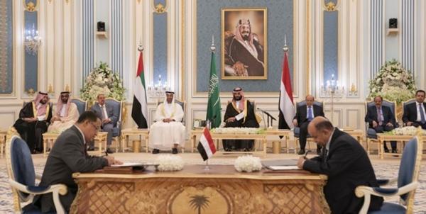 عربستان سعودی: شورای انتقالی و دولت مستعفی، توافق ریاض را اجرایی کنند