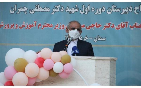 حاجی میرزایی: هیچ بنایی رفیع تر و با شکوه تر از مدرسه نیست