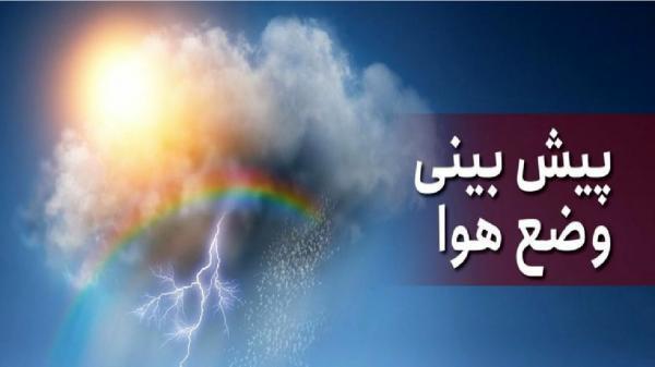 بارش باران در این استان ها از فردا