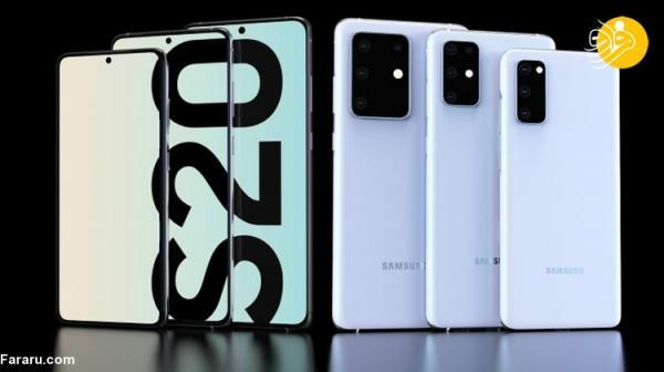 تصاویر لو رفته از Galaxy S20 سامسونگ