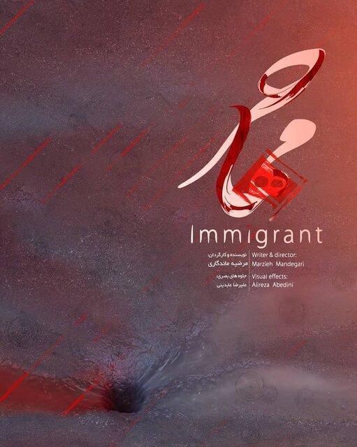 تور ایتالیا ارزان: راهیابی مهاجر از یزد به جشنواره فیلم ایتالیا